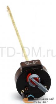 Термостат стержневой 70гр83гр 16A с ручкой