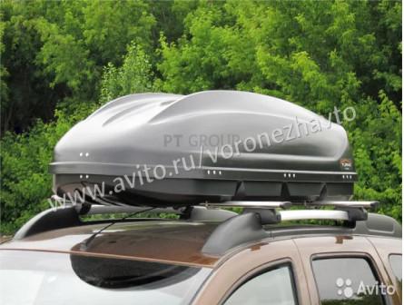 Бокс на крышу Турино-1 черный матовый 410 литров