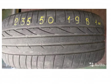 Bridgestone Dueler 235/50 R19 1шт