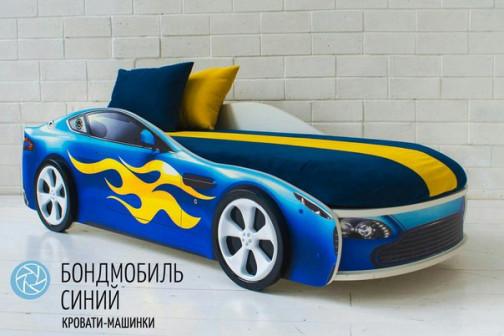 Кроватка-машинка Бондмобиль