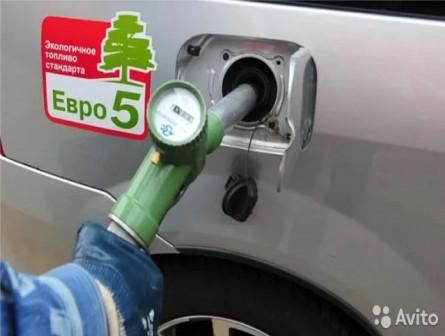 Дизельное топливо евро-5, Краснодарский край