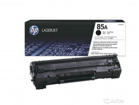 Оригинальный картридж A85 для HP LJ Pro P1102,1132