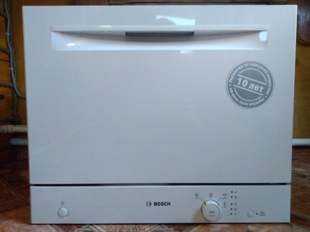 Посудомоечная машинка BOSCH !