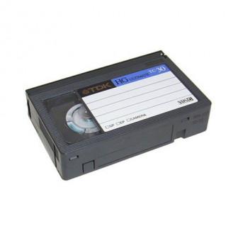 Оцифровка видеокассет VHS-C в Воронеже