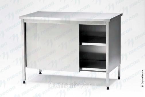 Стол купе СПКн 1500600860 Profi Inox, борт