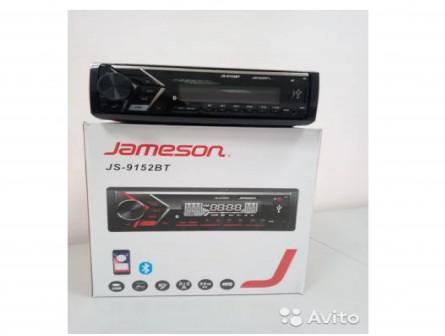 Автомагнитола Janeson 9152 BT