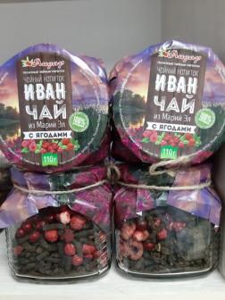 Иван-чай с ягодами из Марий Эл (с/б) 110 гр.