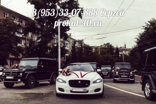 Машины аренда авто напрокат на свадьбу украшения
