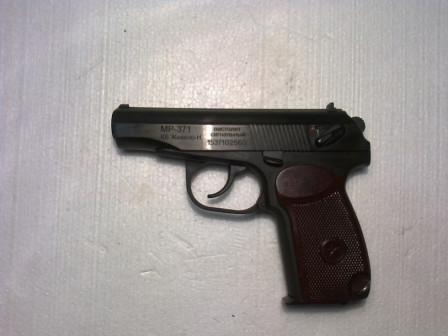 Сигнальный пистолет МР 371 с бородой и бакелитовой ручкой