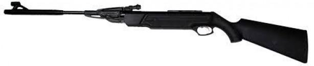 Пневматическая винтовка МР 512 усиленная