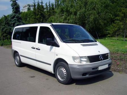 Аренда микроавтобуса (минивэна) в Калининграде и области