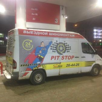 Служба выездного шиномонтажа PIT STOP Kirov