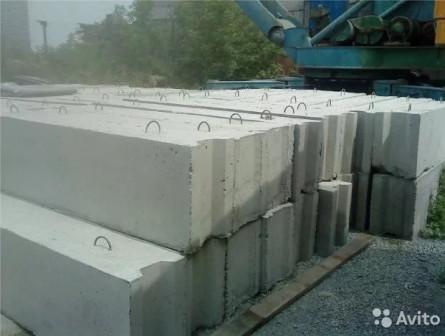 Фбс, Фундаментные блоки, плиты