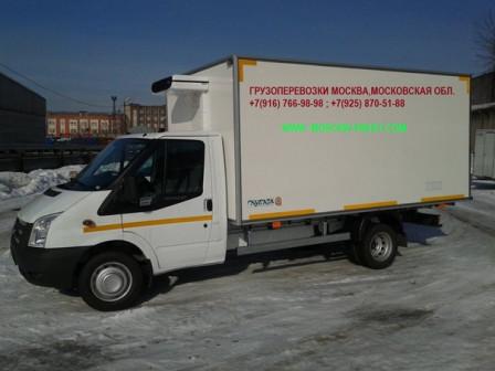 Грузоперевозки по Москве и Московской Области до 700 км.
