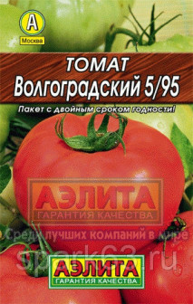 Томат Волгоградский 595 0,2г (Аэлита, серия Лидер)