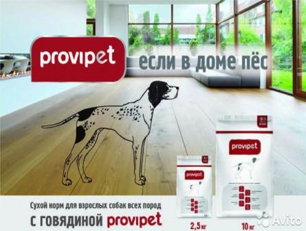 Сухие полнорационные корма для собак