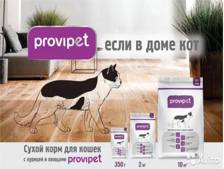Сухие полнорационные корма для кошек