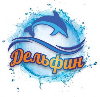 Композитные басеейн Дельфин