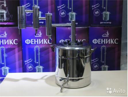 Феникс Локомотив с двумя сухопарниками 20 литров