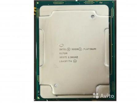 Intel Xeon Platinum 8171 QS 26 core 2.3-3.8GHz