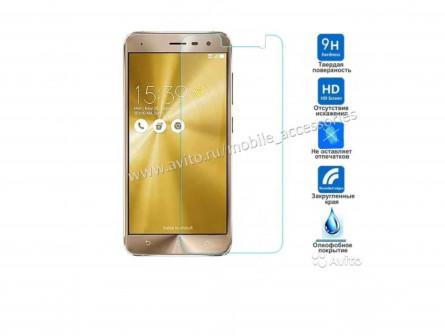 "Защитное стекло Asus Zenfone 3 (ZE520KL) 5.2"""