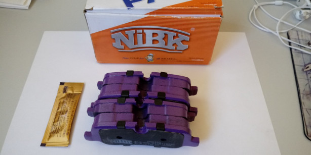 Колодки тормозные задние NIBK PN 0485