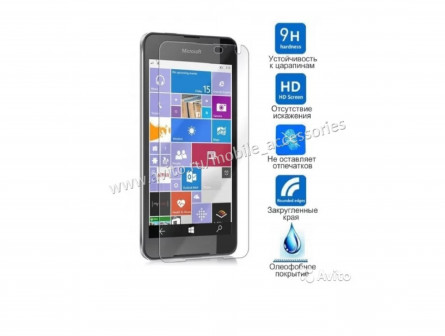 Защитное стекло на Microsoft Lumia 650 (0.3мм, 9H)