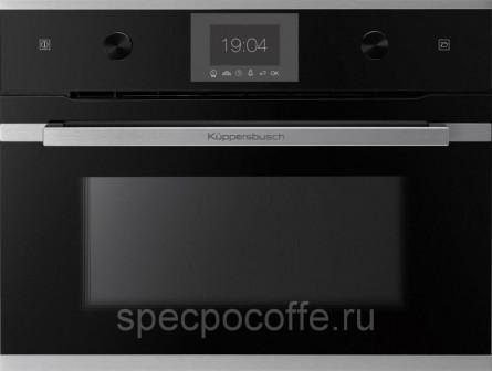 KUPPERSBUSCH CD 63500 S1
