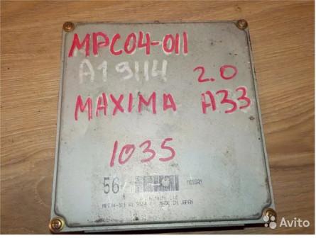 Nissan Maxima A33 Блок управления двигателем 2.0