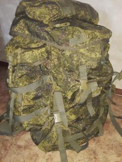 рюкзак Атака-2 (60л.)