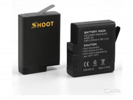 Аккумуляторная батарея GoPro Hero 5 6 7