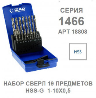Набор сверл по металлу 19 предметов HSS от 1 до 10 мм IZAR