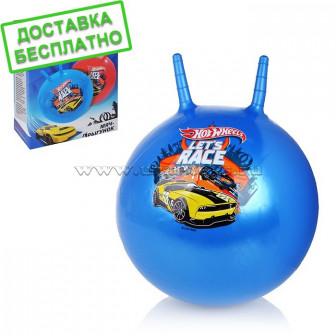 Мяч 'Hot Wheels' 45см с рожками, в ассорт