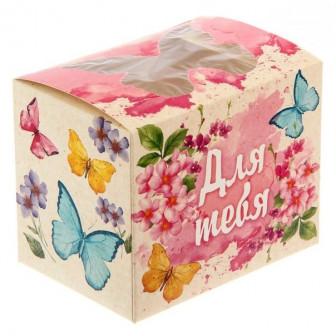 Подарок к дню рождения, набор печенья с предсказаниями