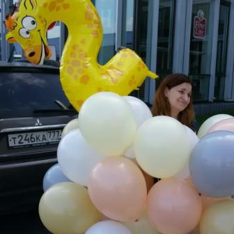 Композиция на день рождения