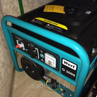 Бензогенератор WERT(Верт) G3000 2,5 кВт