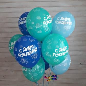 Шарики Самолеты с надписью С Днем рождения