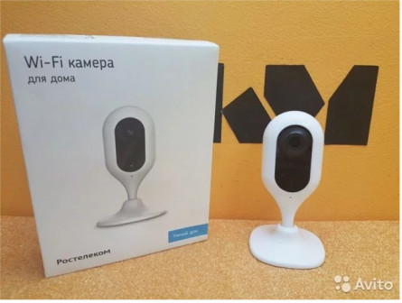 Ip Камера Wi-Fi qtech QFC-IPC-136W