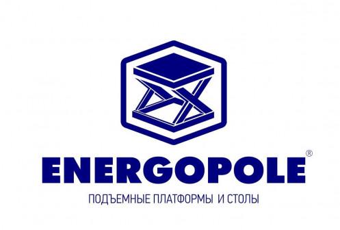 Стол подъемный Энергополе SJ 2,0-5,3 ( 2000x2000х850), г/п 1т, высота подъема 6м