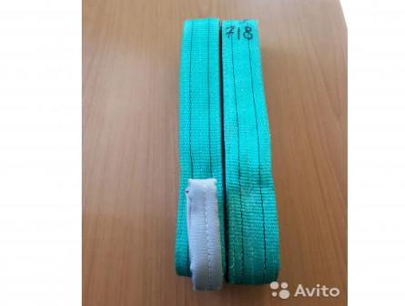 Строп текстильный петлевой стп 2,0тн/5,0м