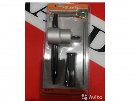 Ножницы по металлу Sturm 1074-02-06