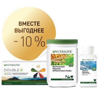 Набор Функциональное питание от NUTRILITE