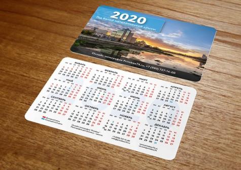 Карманные календари 2020 г. 1000 шт.