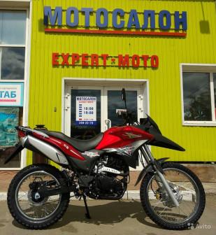 Мотоцикл GS 250см3