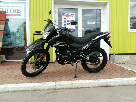 Мотоцикл зид 250 см3