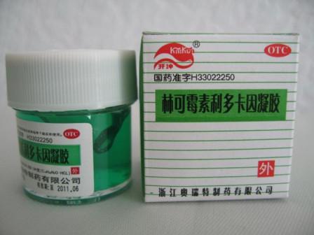 Зеленка китайская Гель антисептический 10 гр