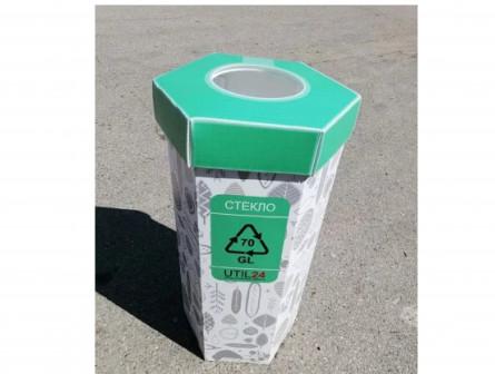 Контейнер пластиковый мусор