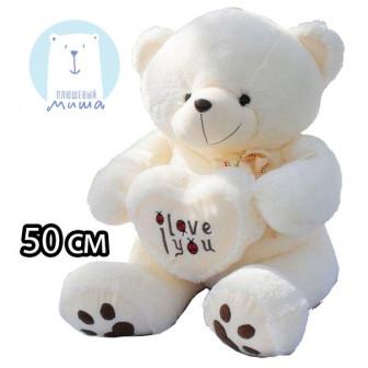 Мишка с сердцем 50 см (персиковый)