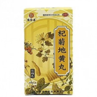Qiju dihuang wanЧидзю дихуан ван (зрение, почки, печень )