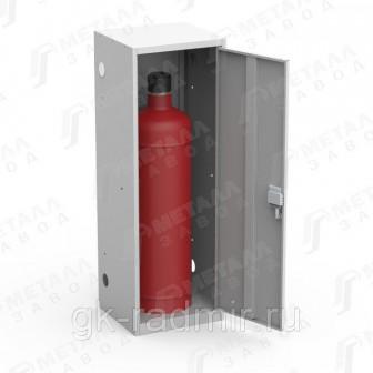 Шкаф для хранения газовых баллонов